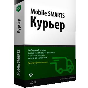 «Mobile SMARTS: Курьер»